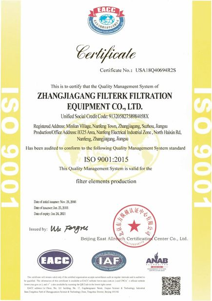 Китай Zhangjiagang Filterk Filtration Equipment Co.,Ltd Сертификаты